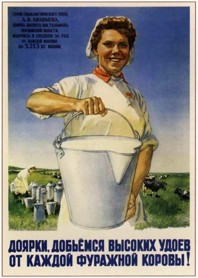 "Soviet Poster. Published 1950. ""Milkmaids, achieve high yields of milk from each cow feed!"""